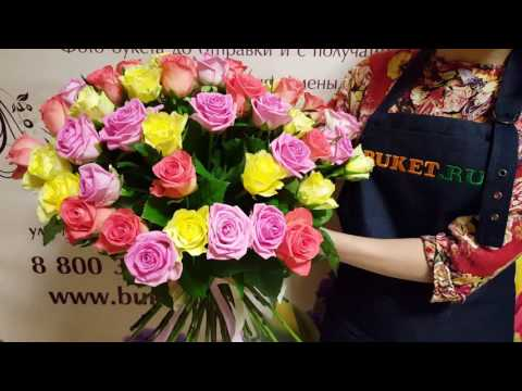 Букет из 51 или 101 розы микс «Цветик - семицветик»