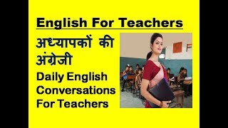 English For Teachers | Daily English Conversations For Teachers | Learn English With Farah