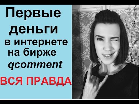 Брокеры топ 10 в россии