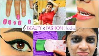 6 Life Saving BEAUTY & FASHION Hacks   #Fun #ShrutiArjunAnand #Anaysa