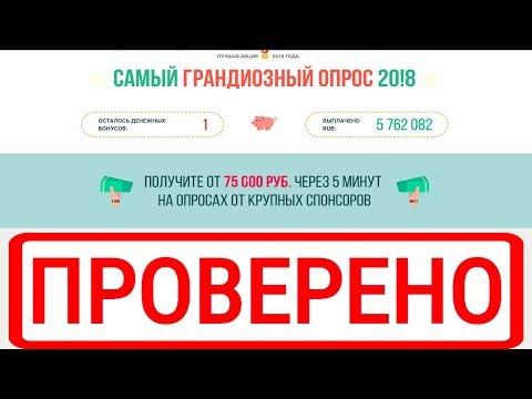 Брокеры в россии рейтинг