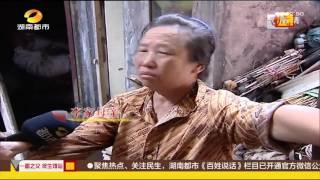 寻情记20170723期:疯妈妈漫漫寻子路