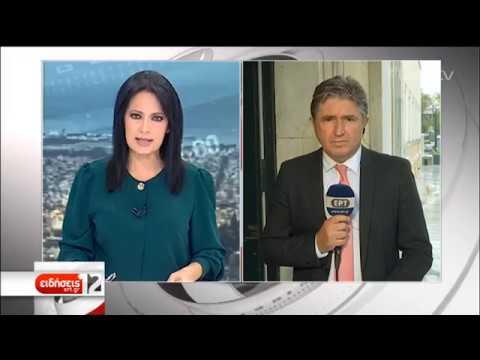 Συνεχίζεται την Πέμπτη η κατάθεση Κ. Φρουζή | 13/11/2019 | ΕΡΤ