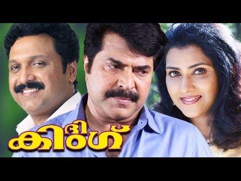 Mammootty Malayalam Full Movie   TheKing Malayalam Film Online   Free Mallu Movies