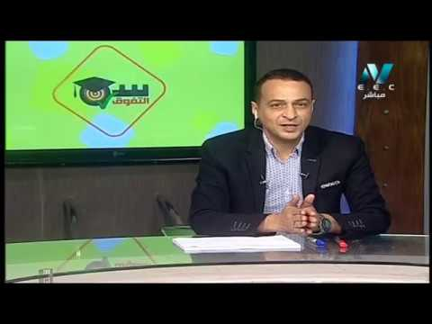 talb online طالب اون لاين كيمياء الصف الأول الثانوي 2020 ترم أول الحلقة 10 - مسائل المول و حجم الغاز دروس قناة مصر التعليمية ( مدرسة على الهواء )