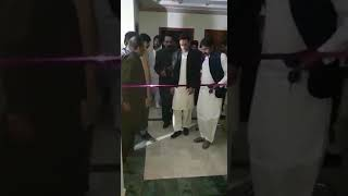 preview picture of video 'Euro star agro chemicals opening office vehari'
