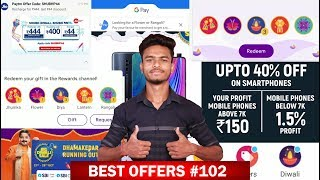 Google Pay New Trick, Create Google Pay Merchant Account,  Jio Excellent Offer, Free Youtube Premium