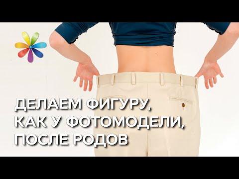 Одежда для похудения в перми
