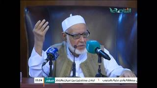 تفسير القرآن الكريم 28 / البقرة