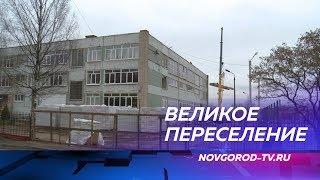 Гимназистов «Истока» на время ремонта переведут в «Эврику» и школу №22