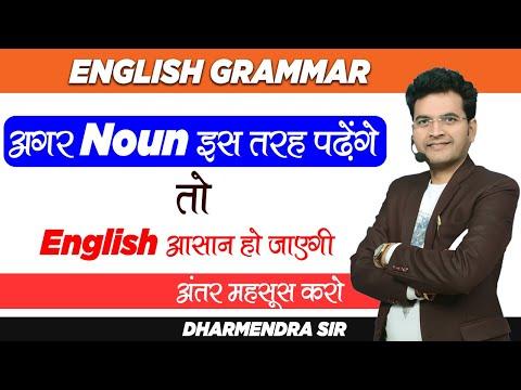 Download इस तरह से  कोशिश  करें English पढ़ने की || Part-1 || Mp4 HD Video and MP3