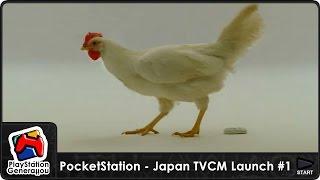 PocketStation (ポケットステーション) - Japan TVCM Launch #1 (1999) HQ