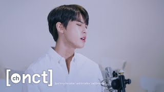 NCT DOYOUNG | Cover Song | Breathin (Ariana Grande)
