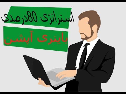 Interneta ieņēmumi bez izmaksām