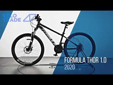 """Велосипед 26"""" Formula THOR 1.0 2020: video"""
