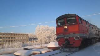 Природа и поезда