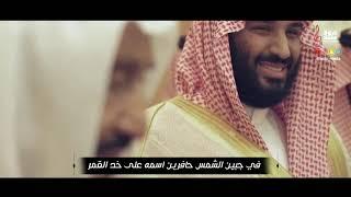 كلنا سلمان كلنا محمد | اداء : خالد حامد تحميل MP3