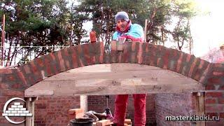 Кладка Арки/brickwork arches - [masterkladki]