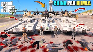 GTA 5 : MICHAEL PRESIDENT KA CHINA PAR HUMLA ? || BB GAMING