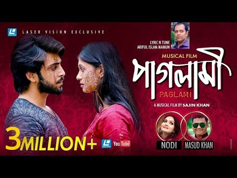 Download Paglami | Nodi & Masud Khan | HD Music Video | Eid Exclusive 2018 HD Video