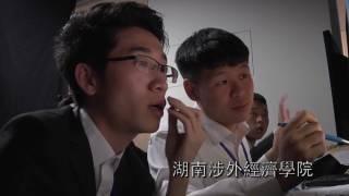2016亞太「流通業模擬經營」決策競賽