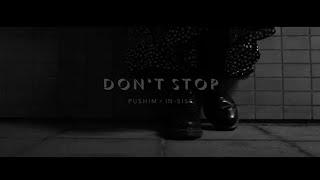 Don't stop / PUSHIM×韻シスト