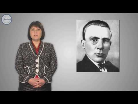 М.А. Булгаков. Слово о писателе