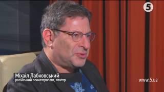 Російський психолог: майбутнє України залежить не від війни