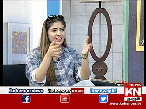 Good Morning With Dr Ejaz Waris 10 June 2021 | Kohenoor News Pakistan