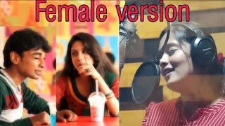 KANNUKULLA NIKIRA | THANIMAI KADHAL 2 FEMALE VERSION | LOVELY RAPPER I SHRIDHAR INISHANT Ift KAMALAJ
