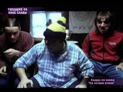"""Олег Жуков - """"Дискотека Авария"""" - Ушедшие на пике славы ч 2 - Звездная жизнь"""