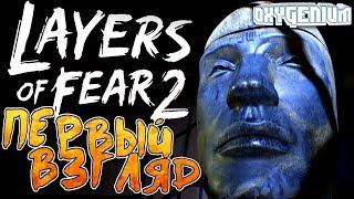 Layers Of Fear 2 - Страшнее Чем Бенди - Прохождение Инди Игра Летсплей На Русском Глава #1