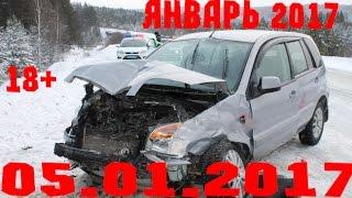 Новая Подборка Аварий и ДТП 18+ Январь 2017    Кучеряво Едем