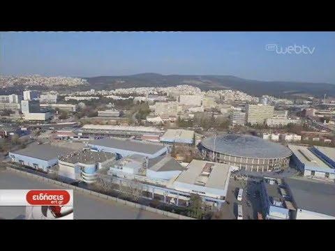 Έργο πνοής η ανάπλαση της ΔΕΘ   21/7/2019   ΕΡΤ
