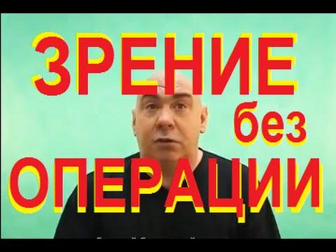 Вологда лазерная коррекция зрения пошехонское