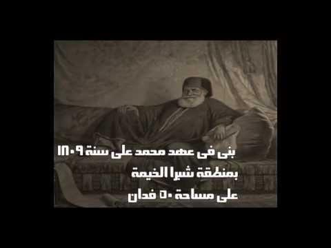 معلومات قد لا تعرفها عن قصر «محمد علي»