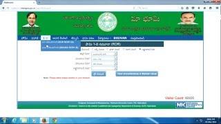 Maa Bhoomi Telangana Website for Land Records Dy CM Mahmood Ali Launch