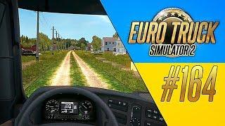 ОБНОВЛЕНИЕ - Euro Truck Simulator 2 - Ukrainian Map (1.30) [#164]