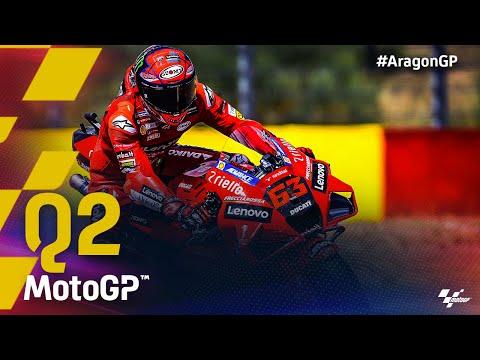 MotoGP 2021 第13戦アラゴンGP 予選Q2ハイライト動画