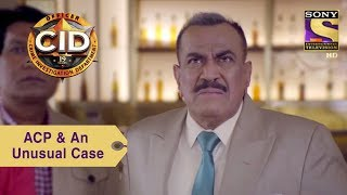 Your Favorite Character | ACP Pradyuman Comes Across An Unusual Case | CID