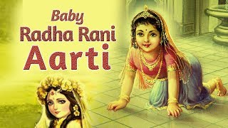 Aarti of Baby Radha Rani
