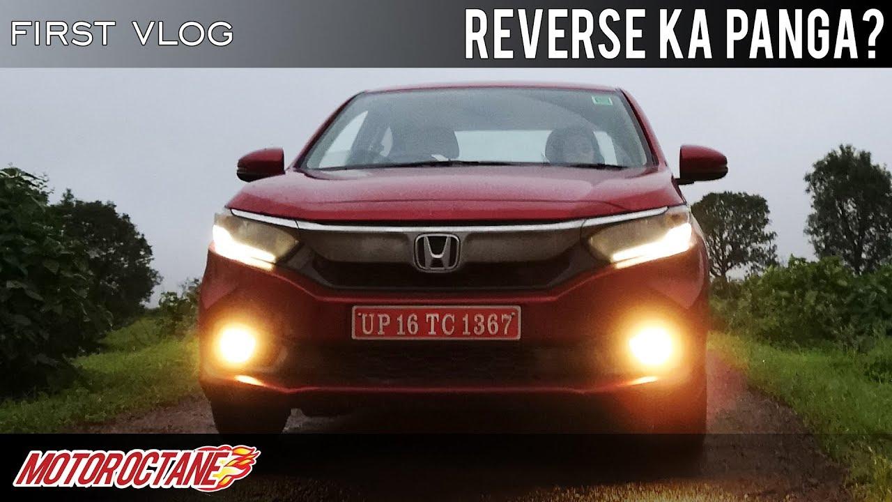 Motoroctane Youtube Video - Reverse Gear Problem in Honda Amaze? - Vlog style video | Hindi | MotorOctane
