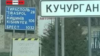 Сможет ли Путин отстоять Приднестровье (новости)