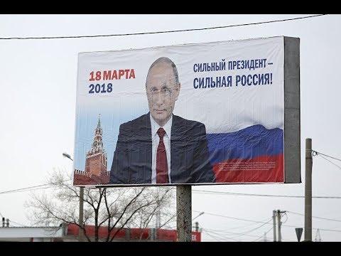 Рекламные баннеры с ПУТИНЫМ под охраной.