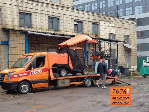 Эвакуатор в Минске, эвакуация срочно по Беларуси,АвтоКрюк 7676, круглосуточно