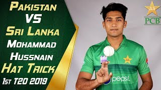 Mohammad Hussnain Hat-Trick Against Sri Lanka | Pakistan vs Sri Lanka 2019 | 1st T20 | PCB