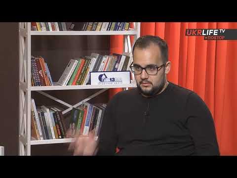 Ефір на UKRLIFE TV 15.11.2019 видео