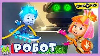 Детский уголок/Kids'Corner Фиксики Робот.Сломанный Подарок для Дим Димыча.Мульт Игра