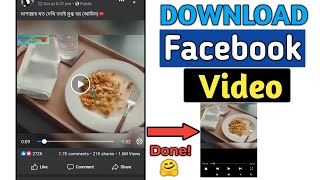 How To Download Facebook  In 2021 Easy & Fast
