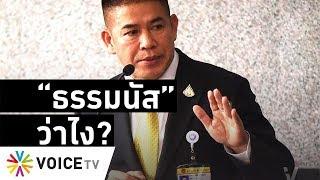 Wake Up Thailand - 'สื่อออสซี่' ชี้ชัดอย่างนี้ 'นายกฯน้อย-นายกฯใหญ่' ว่ายังไง? - Short Clip
